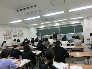 109教員セミナー0420.jpg