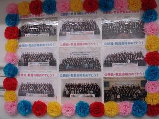 DSC04103.JPG