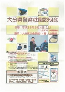 scan-321.jpg